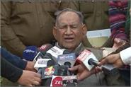 ramkumar gautam not satisfied with the functioning of the government