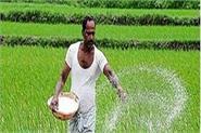 modi government gift to crores of farmers