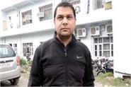 unother complaint against privatet children hospital
