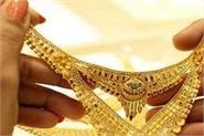 wedding season increased the gold rate