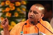 cm yogi former governments responsible for low per capita returns