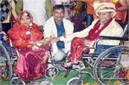 hindu muslim customs many couples held each other s hands