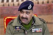monitoring pak drone planes no reduction ceasefire violations dilbag singh