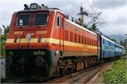 lockdown railway will now run special parcel train in the name of kovid 19