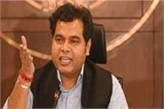 follow lockdown not career for corona become barrier shrikant sharma