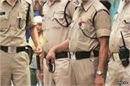 haryana news head constable became workers