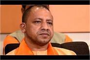 yogi appeals to extend  janata curfew  till monday morning