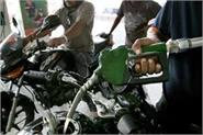 petrol became expensive in many places amid lockdown vat affected