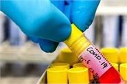 corona virus in punjab next stage is community spread