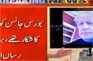 pak media reports fake news claims british pm boris died to covid