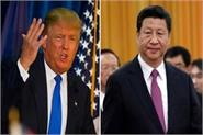 in the event of us china ceasefire