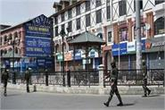restrictions tightened in kashmir