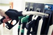 petrol sale in march