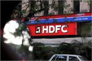 hdfc s net profit down 10 percent to rs 4 342 crore in q4