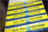 uco bank cut interest rate on loan by 0 40 percent