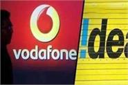 vodafone idea shares up 30 in early trade