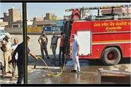 insecticide shop fire