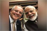 australian prime minister made samosas pm modi said this