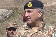 bajwa raises kashmir issue said will respond with full military might