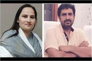 rathi family resigns from congress