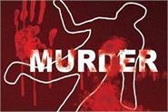 murder case in fatehgarh sahib