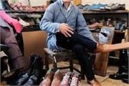 shoe maker designs long nose footwear to help maintain social distancing