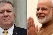 pompeo on chinese aggression along lac alert india