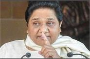 mayawati expressed concern over corona said governments should
