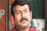 bjp snatches delhi president post from manoj tiwari