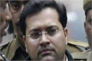 manu sharma released for tihar jail