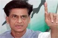 ajay kumar lallu arrested and sent to jail  undemocratic  dr nirmal khatri