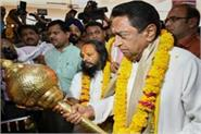 ram bhakti is heavy on kamal nath jamia nizamia threatens congress