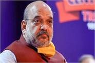 after improving health air india sales will be amit shah s priority