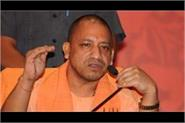 public event should not be held during corona festival cm yogi