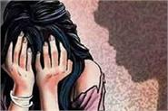 raped her hands the maternal uncle seemed to be in a relationship