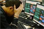 market falls over 300 points in early trade nifty falls below 11 200