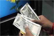 rules to withdraw cash from sbi atms from today money will not