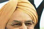 lal singh speak against bjp akali dal