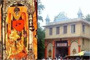sankat mochan temple opened today after 183 days