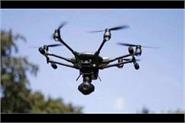 jawans fired the drones entering the path of border