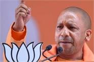 cm yogi will increase income of farmers many times