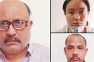 delhi journalist arrest with chinese woman and nepalese associate