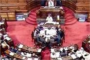 rajya sabha budget session postponed indefinitely