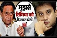 kamal nath s big statement at a distance from gwalior