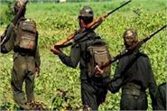 maoists pasted posters in bokaro panic in the area