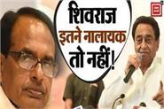 big statement of kamalnath