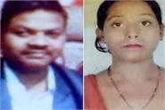 police was bringing married couple from bareilly who fled from lucknow
