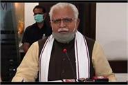 cm said haryana employment policy will be applicable from november 1