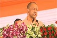sultanpur laid the foundation stone of government medical college