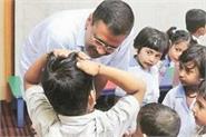 arvind kejriwal delhi cm government school maharishi valmiki ji